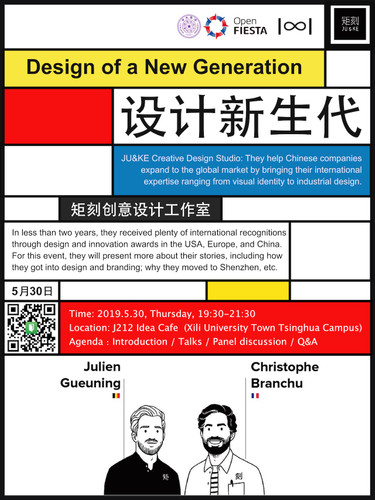 Design of a New Generation