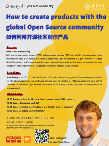 How to create products with the global open source community